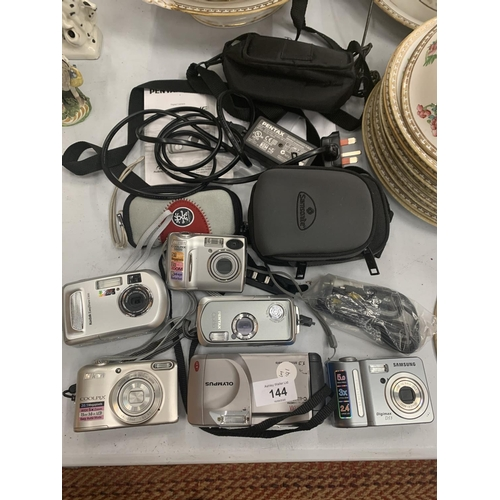 144 - AN ASSORTMENT OF CAMERAS TO INCLUDE PENTAX AND NIKON...