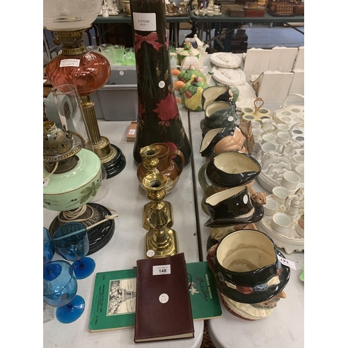 148 - VARIOUS ITEMS TO INCLUDE TWO BRASS CANDLESTICKS, TALL VASE ETC...