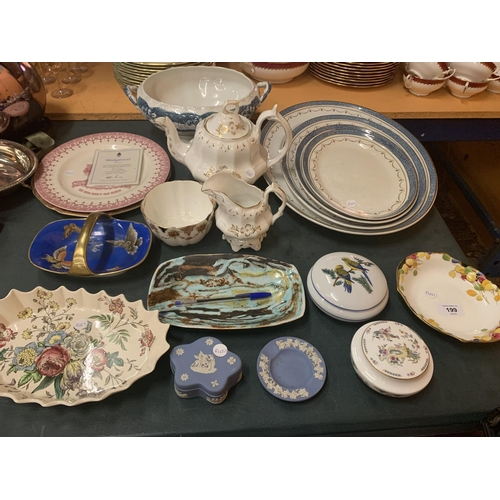 199 - A QUANTITY OF CERAMICS TO INCLUDE MEAT PLATES, DISHES, JASPERWARE, WEDGEWOOD ETC...