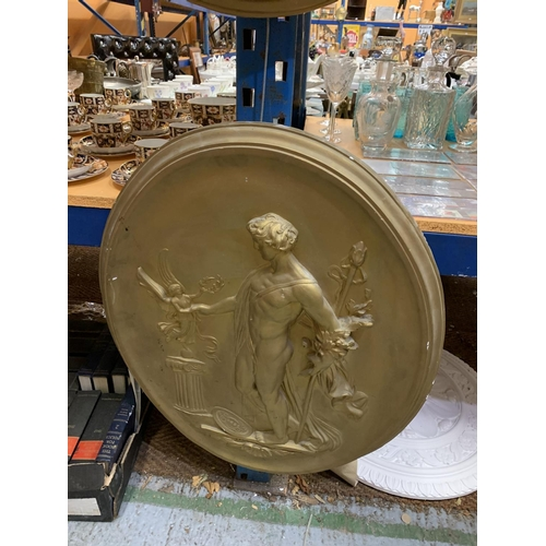 245 - A PAIR OF LARGE GOLD COVERED PLASTER PLAQUES  IN THE GREEK STYLE...