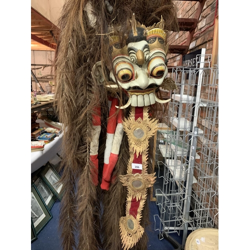 286 - A MASK PURCHASED FROM BALI 40 YEARS AGO IN THE STYLE OF A