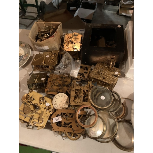 916 - A LARGE COLLECTION OF BRASS CLOCK WORKINGS AND OTHER BRASS...