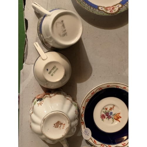 940 - VARIOUS TEASET ITEMS TO INCLUDE TRIOS, COFFEE POTS SUGAR BOWLS, JUGS ETC...