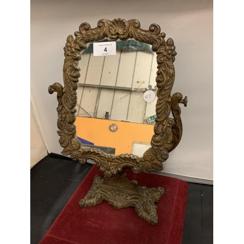 4 - AN ORNATE CAST IRON DRESSING TABLE SWIVEL MIRROR HEIGHT 40CM...