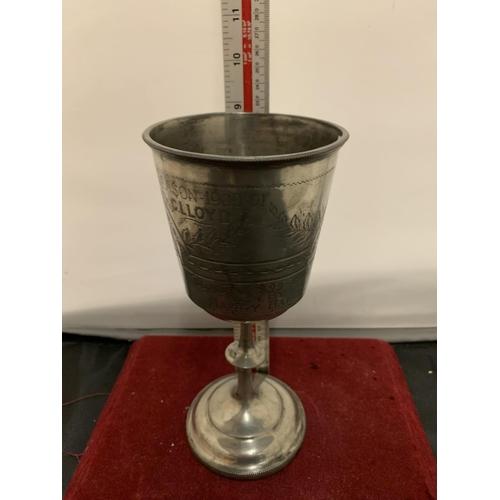 10 - A SILVER PLATE TROPHY ENGRAVED LONGPORT HARRIERS 1898-9...
