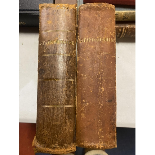 291 - A 'HISTORY, GAZETTEER AND DIRECTORY OF STAFFORDSHIRE....' AND A FURTHER 'HISTORY, GAZETTEER AND DIRE...