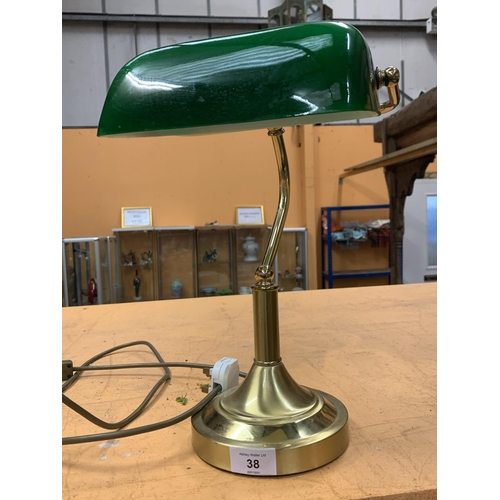38 - A BRASS BANKERS LAMP WITH GREEN SHADE...
