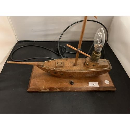 10 - A 1940s WOODEN OAK YACHT LAMP