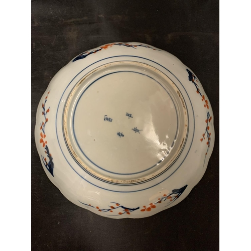 54 - AN ANTIQUE JAPANESE HAND PAINTED IMARI MEIJI PERIOD FUKI CHOSUN ARITA PLATE (21CM)