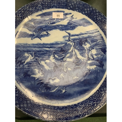 55 - A PAIR OF JAPANESE HAND PAINTED BLUE AND WHITE MEIJI PERIOD HERON CRANE PLATES (38CM)
