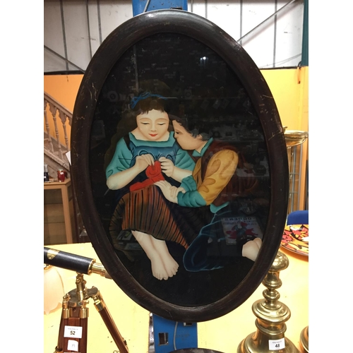 25 - A PAIR OF OVAL MAHOGANY FRAMED PICTURES