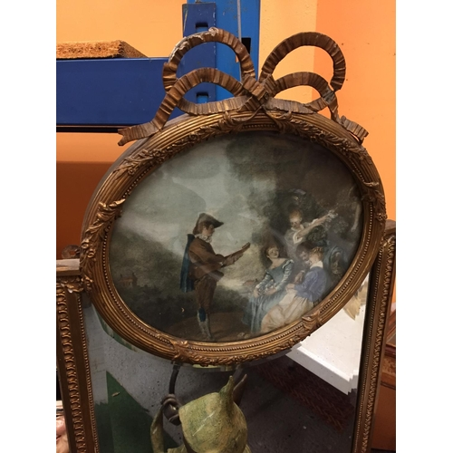 41 - A GILT FRAMED MIRROR WITH AN INTEGRATED  PICTURE   HEIGHT 90CM