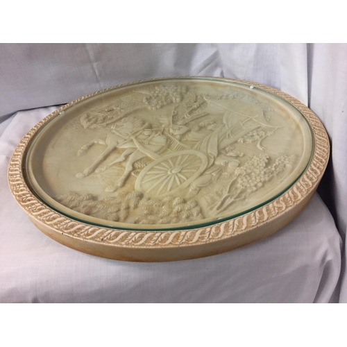5 - A LARGE CIRCULAR EMBOSSED ORIENTAL WINE TABLE TOP WITH GLASS INSERT CIRCUMFERENCE 44.5CM