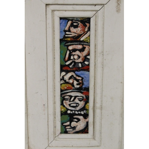 45 - (XX). A modernist study of five grotesque faces. Unsigned, oil on board, framed, 20 x 5 cm
