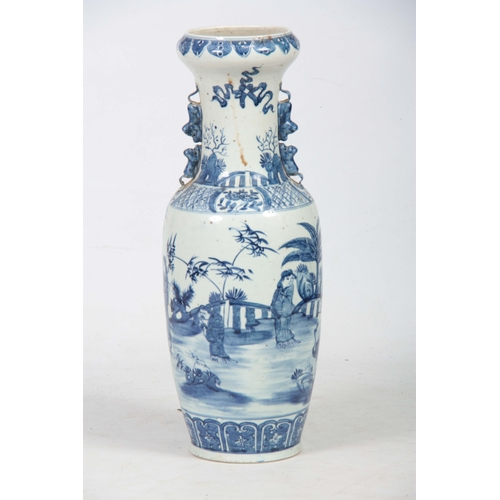143 - A LARGE 19TH CENTURY CHINESE BLUE AND WHITE VASE having a slender neck with foo dog side handles, de...