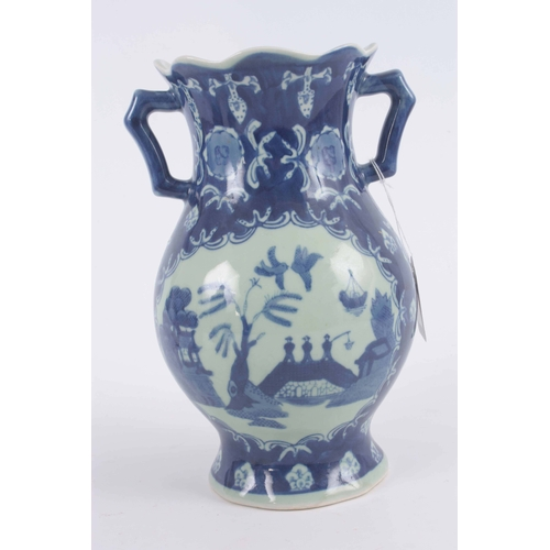 154 - A CHINESE BLUE AND WHITE BULBOUS VASE 24cm high....