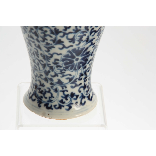 159 - A CHINESE BLUE AND WHITE VASE having floral swag decoration 23cm high....