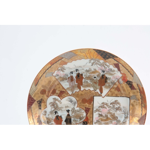 168 - AN EARLY 20TH CENTURY JAPANESE SATSUMA CABINET PLATE with panelled figural scenes and gilt decoratio...