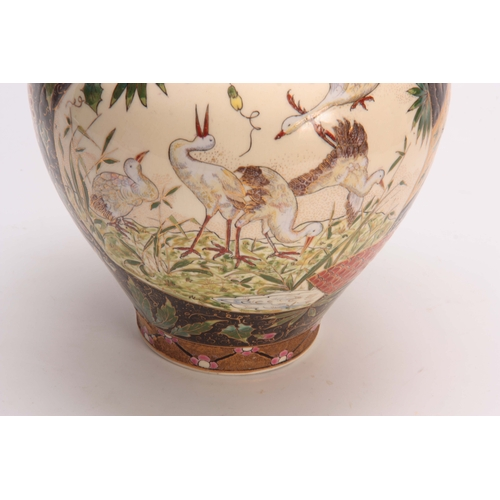 62 - AN EARLY 20TH CENTURY HUNGARIAN FISCHER BUDAPEST WATER JUG decorated with birds and floral work loze...