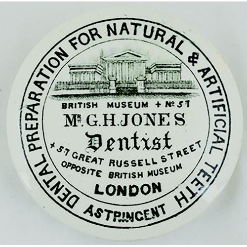 1 - LONDON MR G. H. JONES DENTIST POT LID 3ins diam. Black transfer. DENTAL PREPARATION FOR NATURAL & AR...