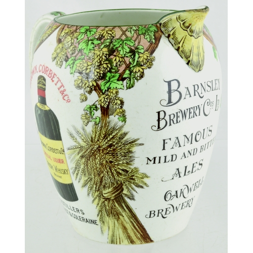 233 - BARNSLEY BREWERY CO LTD PUB JUG. 6ins tall. Transferred to front BARNSLEY/ BREWERY COS LTD/ FAMOUS/ ...