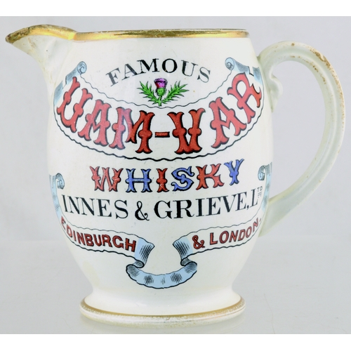 297 - UAM-VAR WHISKY WATER JUG. 5.25ins tall. An all time classic - impressive multi-coloured large letter...