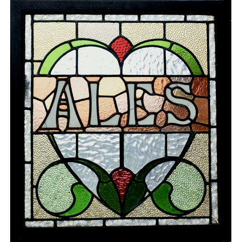 23 - GEORGES ALES STAINED GLASS ADVERTS. Pair of stained glass hanging pub adverts, one 38 by 28ins, GEOR...