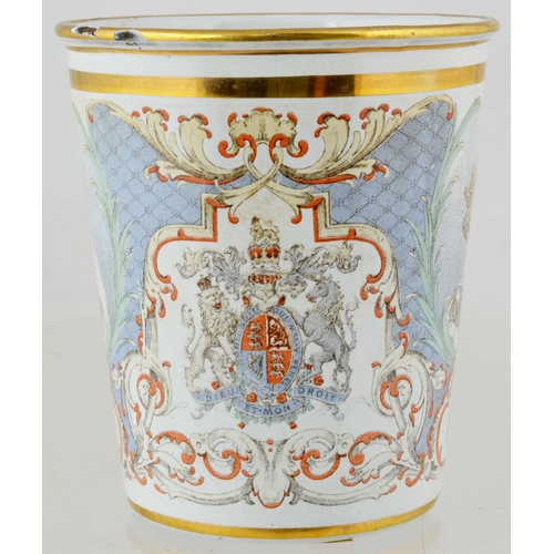 5 - DOULTON BURSLEM COMMEMORATIVE MUG. 3.5ins tall. Queen Victoria Diamond Jubilee June 26th 1897. Sligh...
