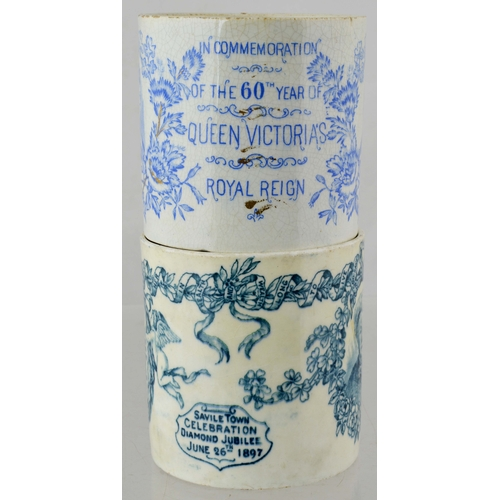 6 - DIAMOND JUBILEE COMMEMORATIVE MUGS. Tallest 4ins. Two variations, both depicting images of Queen Vic...