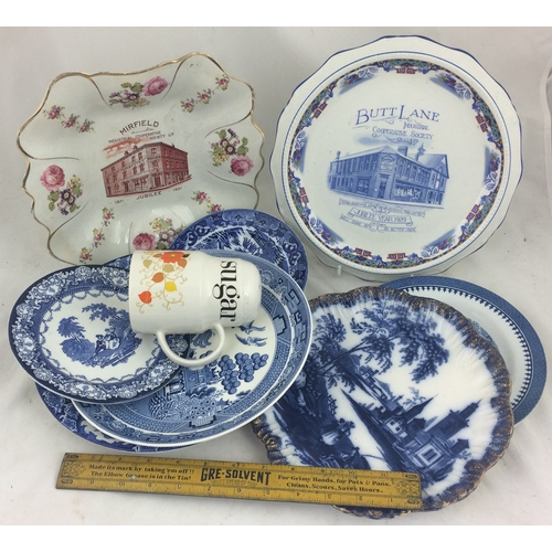 93 - MIXED POTTERY GROUP. Inc. 2 Co-op plates, various blue & white designs from Minton, Copeland, Wedgwo...
