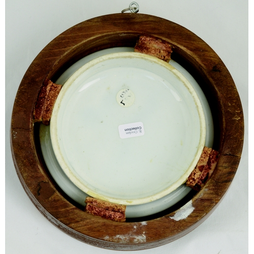 505 - PEGWELL BAY RAMSGATE (STILL LIFE GAME) POT LID. (KM 43) 6.5ins diam in frame, with old paper backing...
