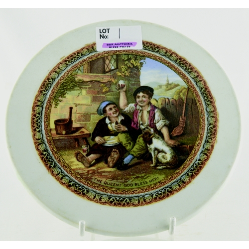 1 - PRATT WARE PLAQUE. KM 269, 6ins, multicoloured 'The Queen! God Bless Her!' Great colours. Very good....