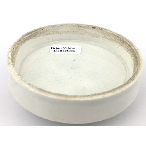 6 - WRIGHTS PEARL OINTMENT POT LID. (APL p 324, 117a) 2.75ins diam. Domed lid with strong green transfer...