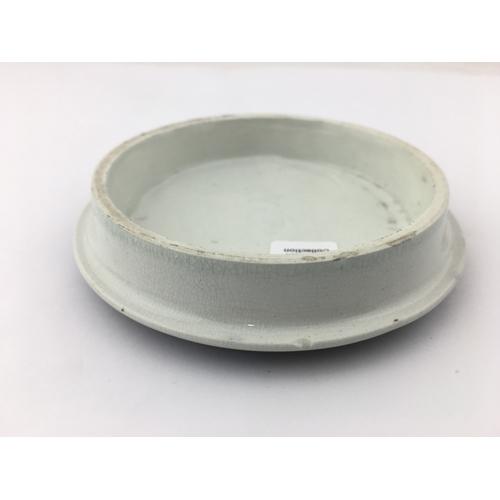 57 - TRANSPLANTING RICE POT LID. (KM 93) 4ins diam. Multicoloured pot lid produced by the Pratt factory. ...