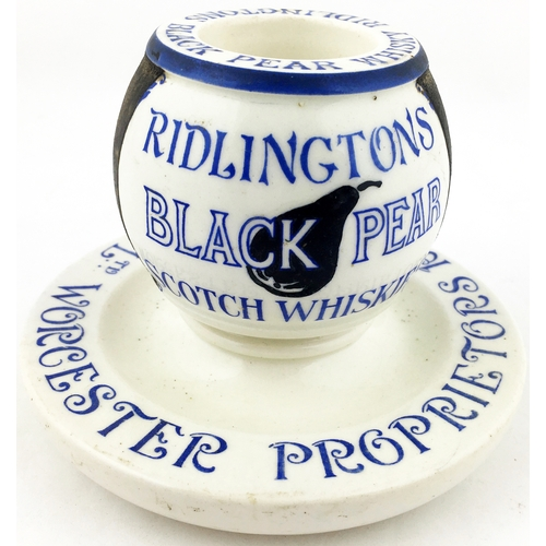 19 - WORCESTER WHISKY ASHTRAY. 4ins tall. Truly stunning and extremely rare ball shaped striker on a sauc...