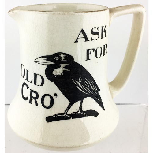 14 - OLD CROMAC WHISKY WATER JUG. 4.6ins tall, off white body with black transfers - to front ASK FOR OLD...