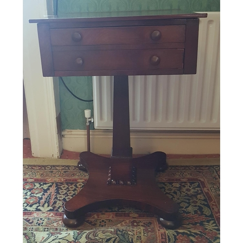 8 - A William IV Mahogany Two Drawer Side Table on a pedestal base. 46cm L x 43cm W x 71cm H....