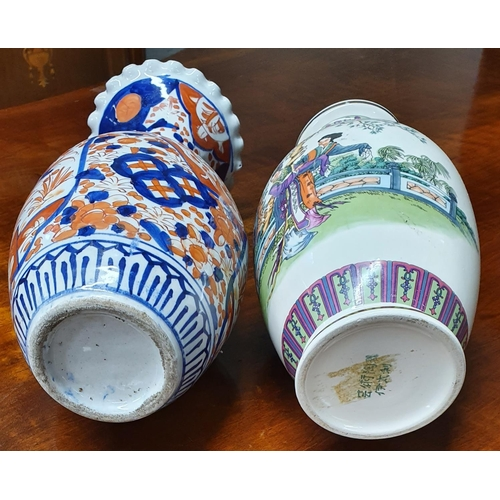 18 - Two Oriental Vases,the highest being 33 cms....