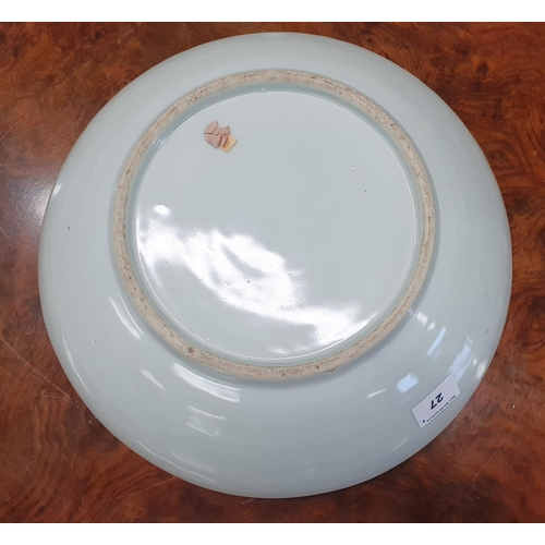 27 - A large Chinese Bowl of some age. D 33 cm approx.