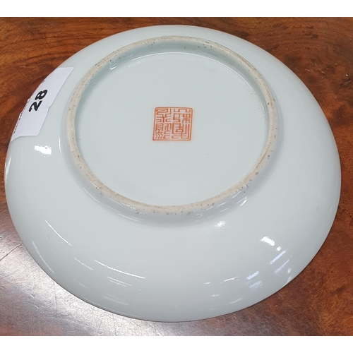 28 - A Chinese Pin Dish. D 14 cm approx.