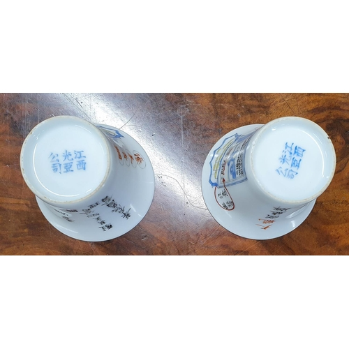 29 - A lovely pair of Chinese Rice Cups. H 6 cm approx.