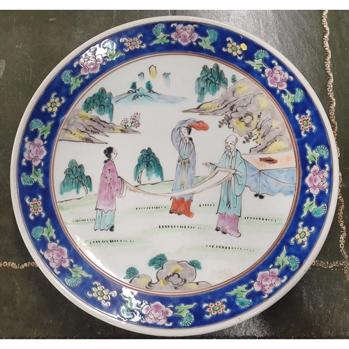 60 - A really good 19th Century or earlier Japanese/Chinese Porcelain Charger with blue ground border. D ...