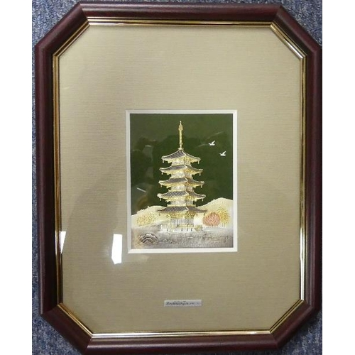 31 - Takehiko, Five Storied Pagoda, Japanese silver picture, signed, 5in x 3¾in (12.5cm x 9.5cm), framed....
