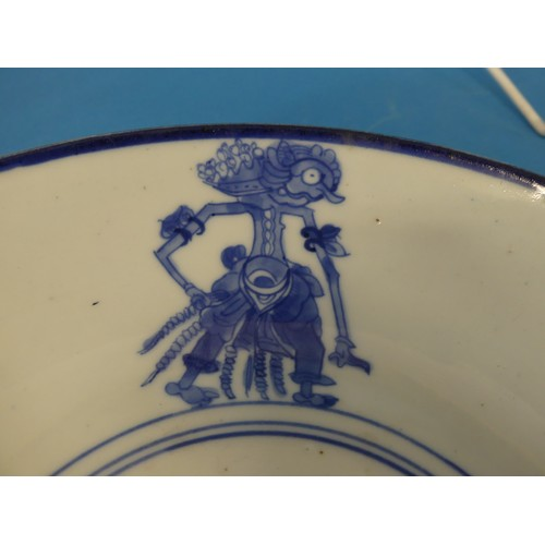 17 - An interesting Oriental blue and White Charger,decorated with mythical creatures, together with a J...