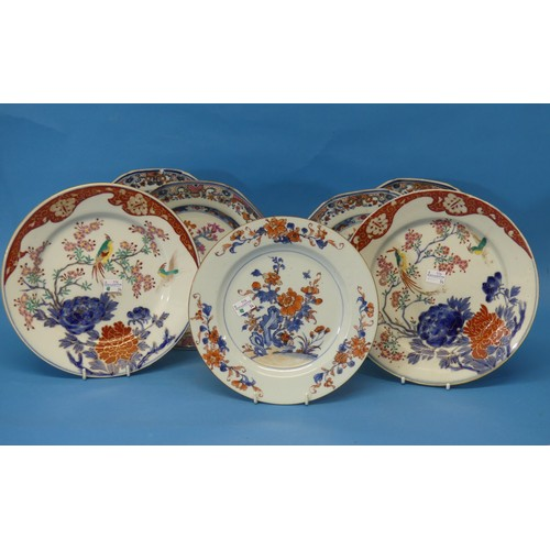 27 - A set of four 18thC Chinese export Famille Rose Plates,of octagonal form, in the Famille Rose / Ros...