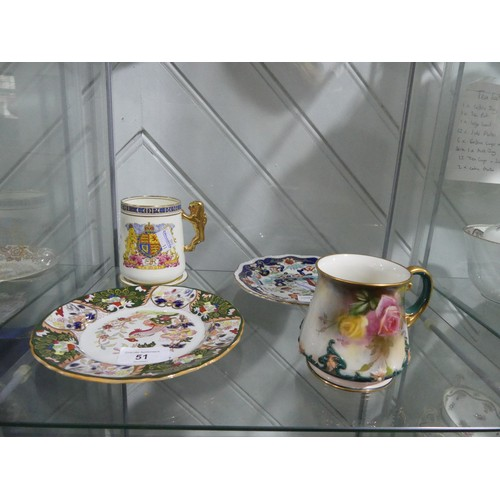 51 - A Hadleys Worcester Mug, the floral painted body with foliate decoration in relief, together with tw...