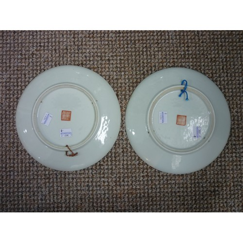 44 - A pair of early 20thC Chinese porcelain Wall Plates,one chipped,red character mark to base, adapte...