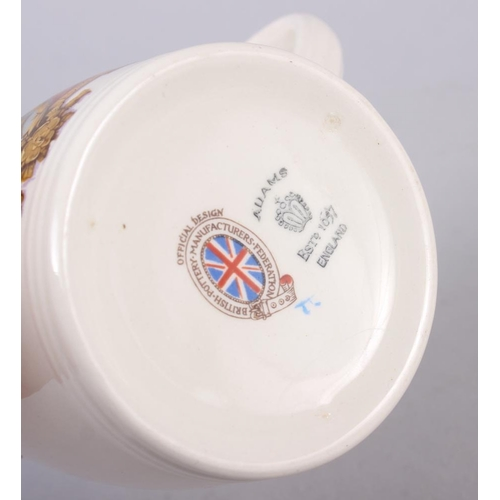 23 - A 19th century Minton bone china gilt decorated coffee can with faux Sevres mark, a Goss tyg and a 1...