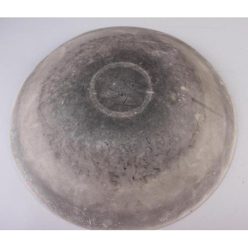 35 - A John Dunn Raku pearlescent shallow bowl, 17 1/2