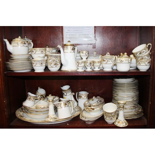 47 - A Noritake 44318 pattern part combination service, comprising three coffee pots, a cheese dish, ash ...